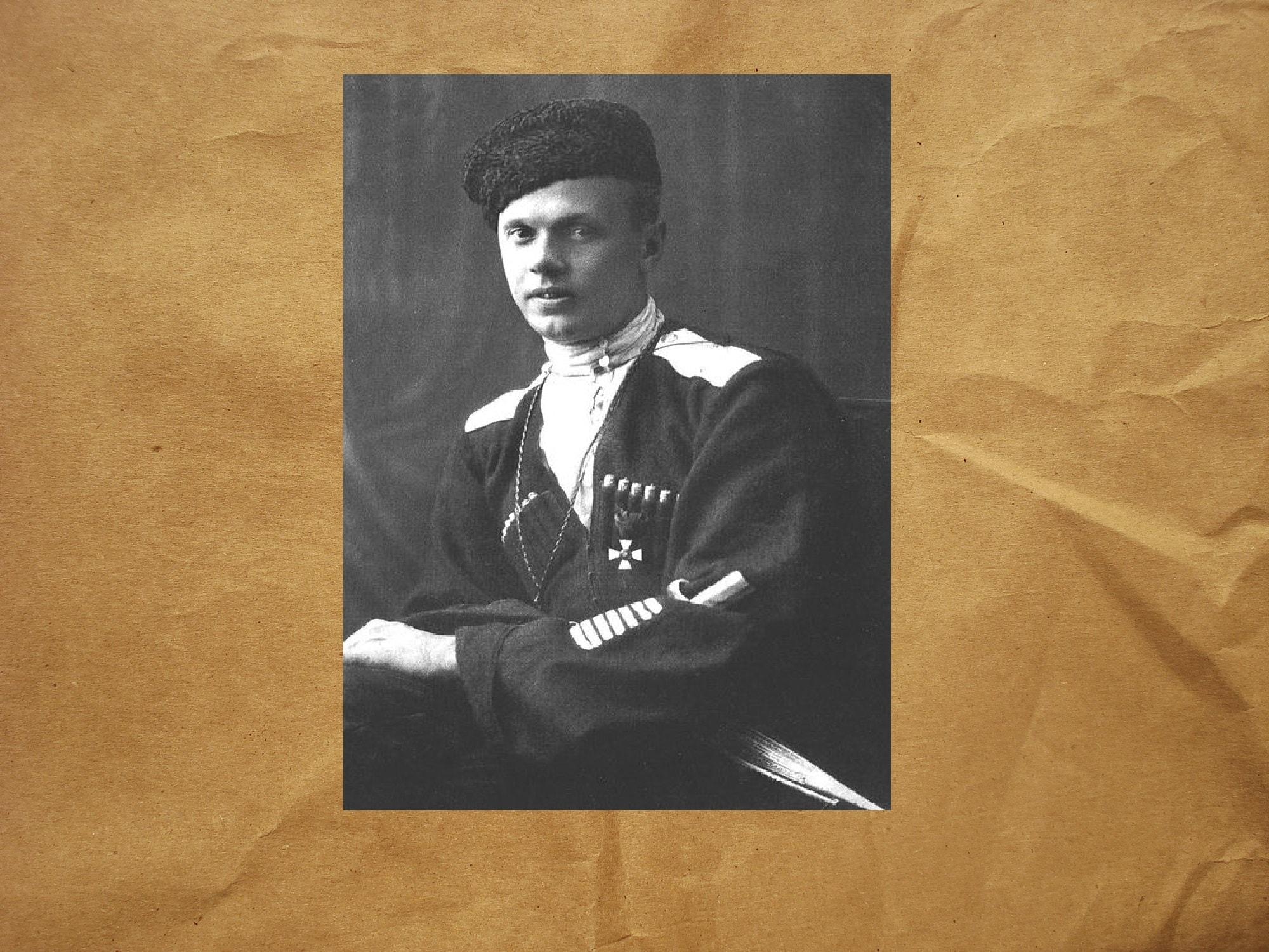 Генерал Яша