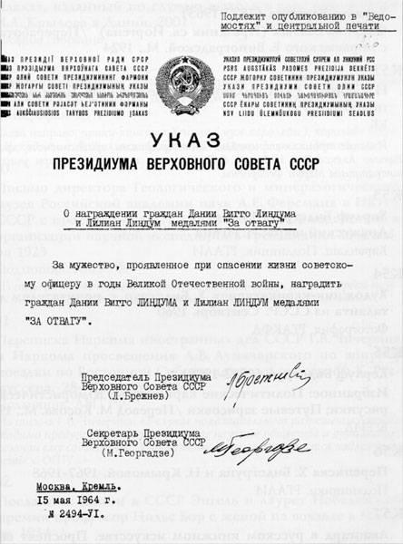 Серебро 1941-й пробы