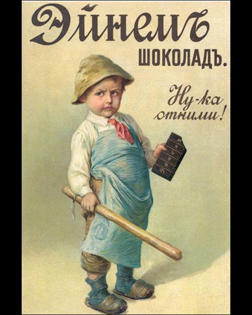 Дореволюционные московские кондитерские