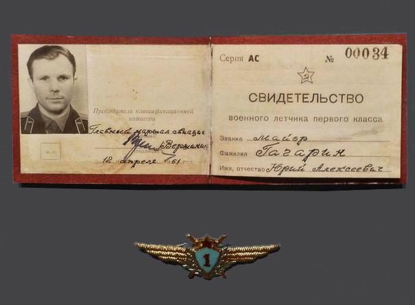 5 экспонатов Музея политической истории России