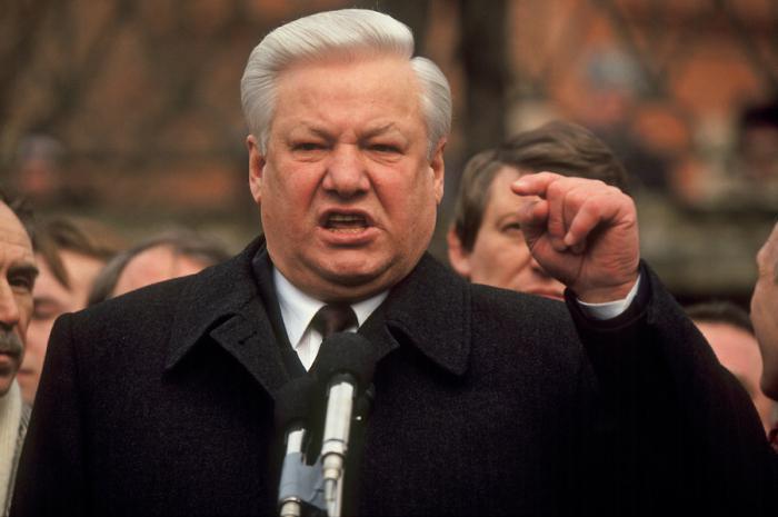 Насколько навредило народу правление Ельцина