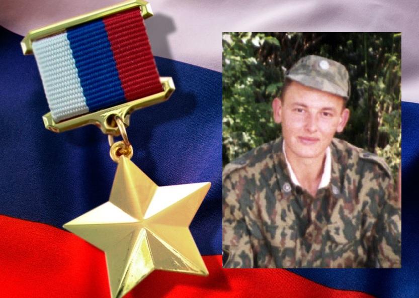 Герой армавирского спецназа