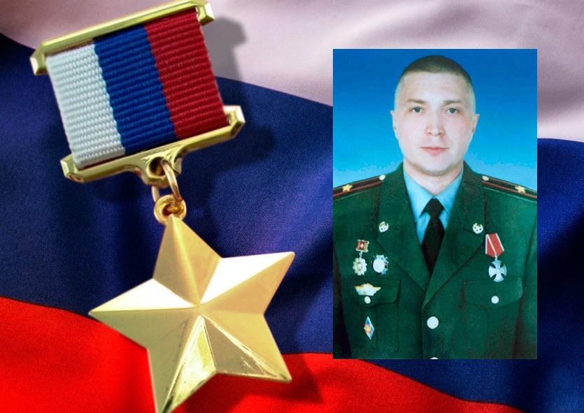 Ценой собственной жизни майор спас бойца от смерти