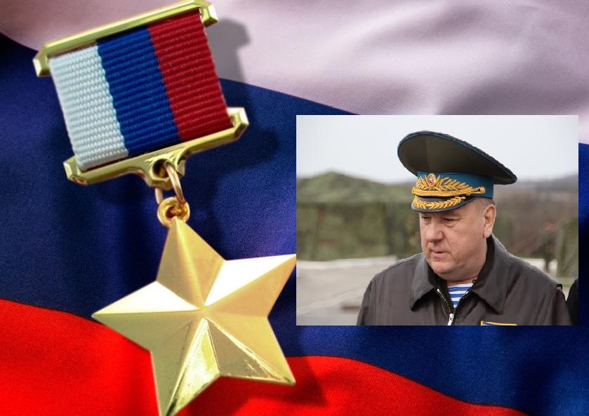 Генерал – человек чести