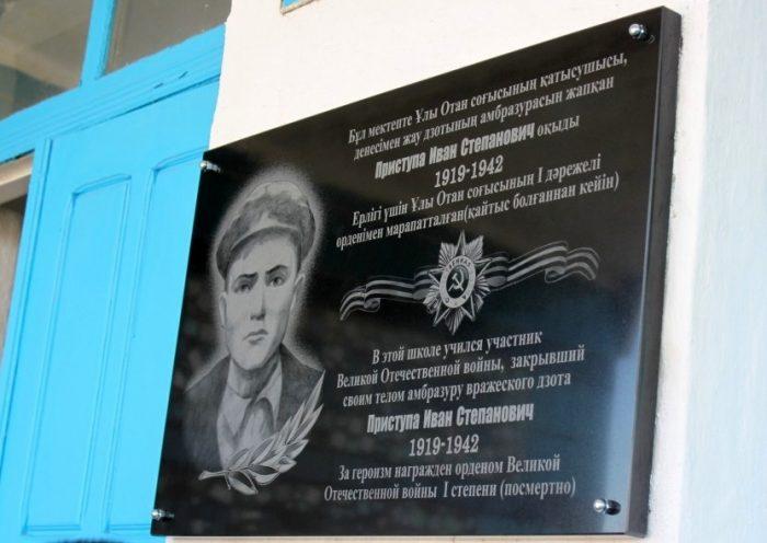 Матросов из Константиновки