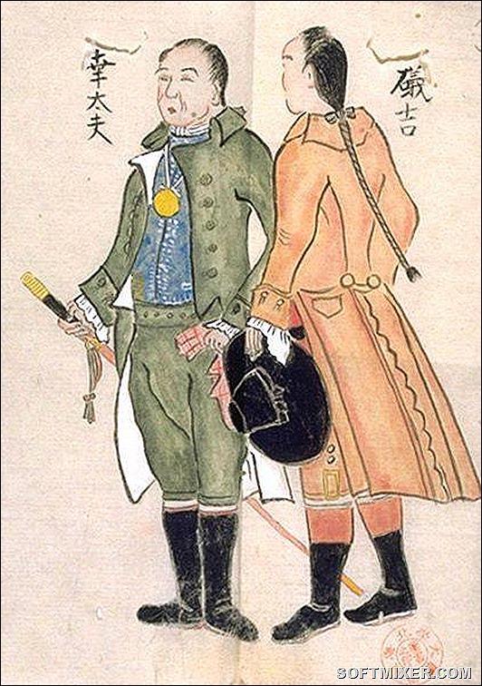 Россия 18-го века глазами японца Дайкокуя Кодаю