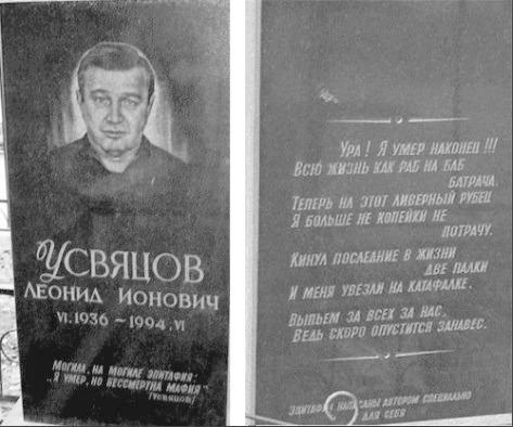 Мемуары Владимира Путина