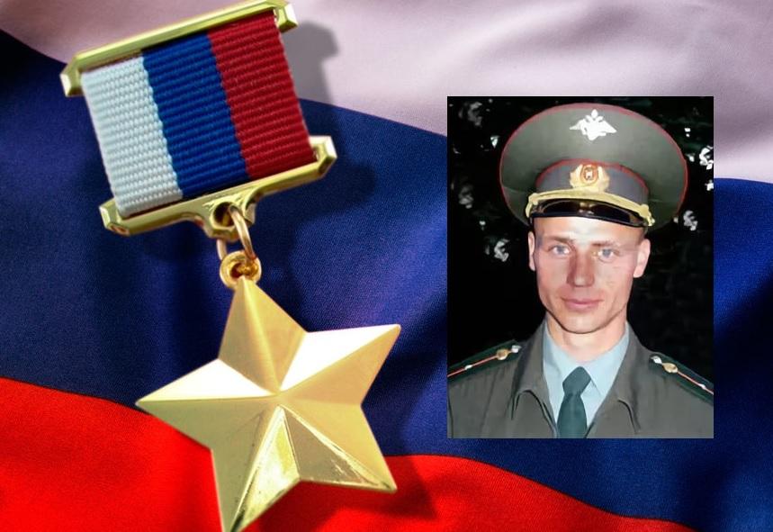 Звезда Героя для младшего лейтенанта