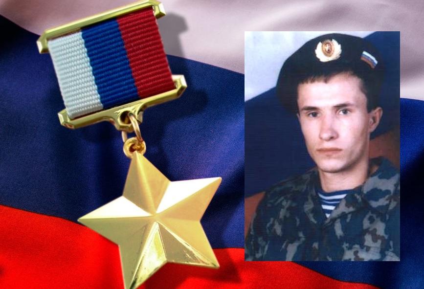 Герой чеченец с Кубани