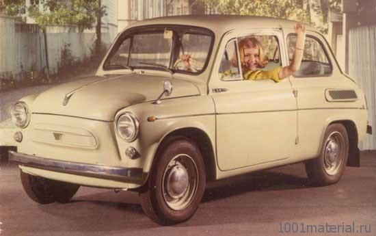 История создания автомобиля Заз-965 «Горбатый»