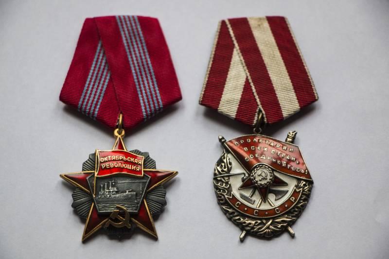Боевой орден Октябрьской революции