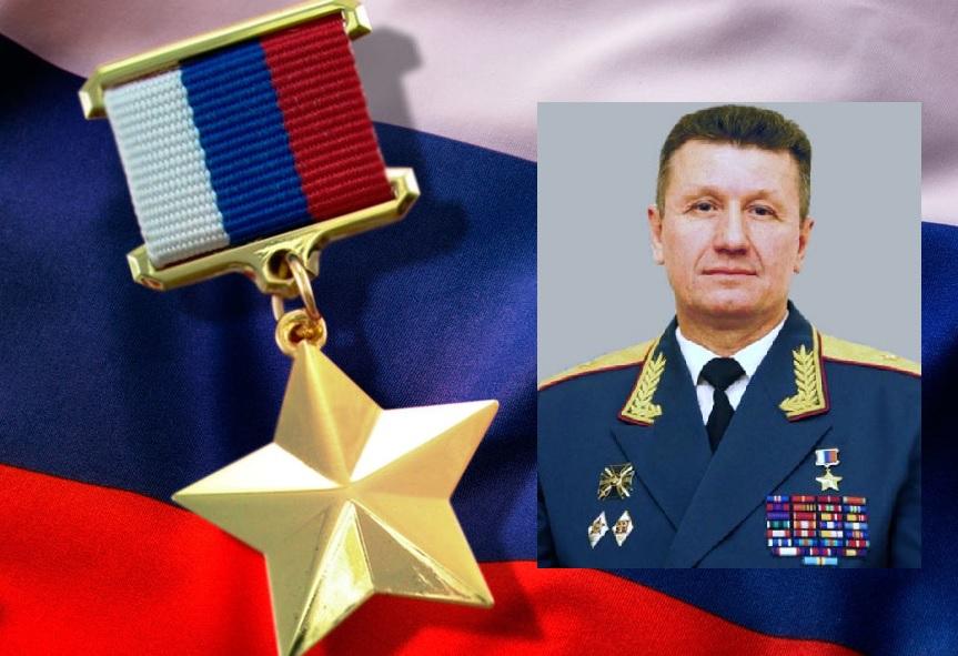 Генерал Софринской бригады