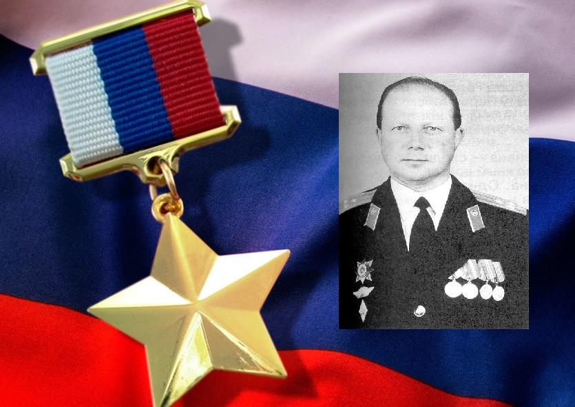 Звезда Героя спустя 10 лет