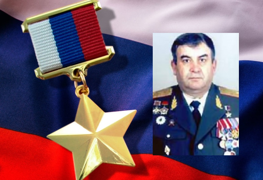 Родина Героя России Таджикистан