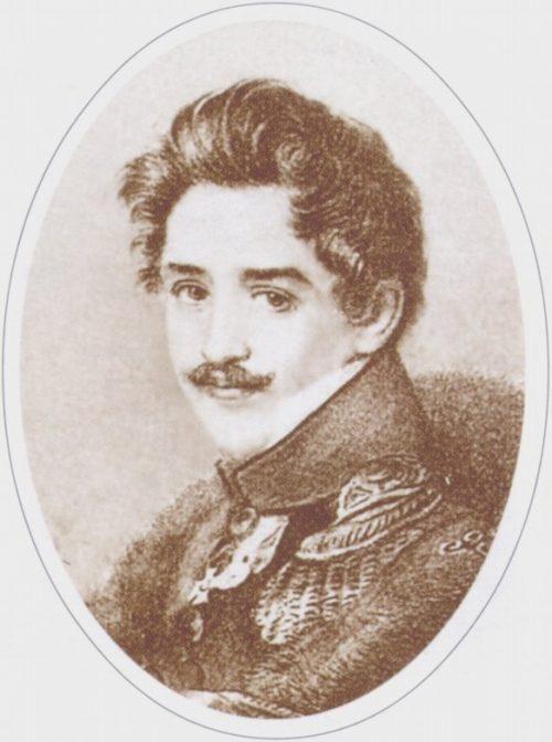 Князь Сергей Волконский