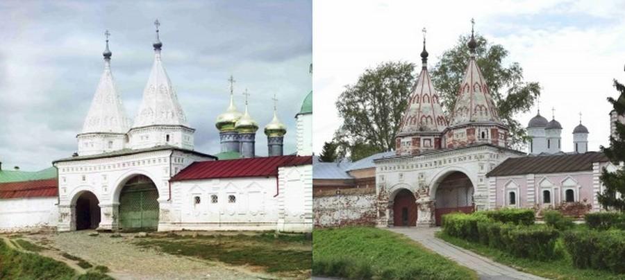 «По следам Прокудина-Горского: 100 лет спустя»