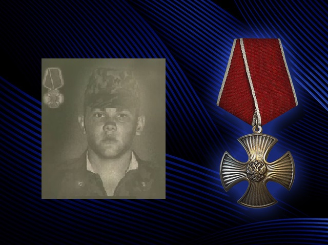 Потеряли орден Мужества погибшего солдата