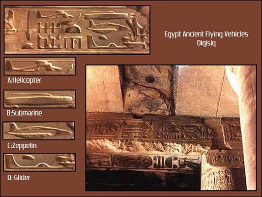 Древнеегипетские вертолеты и танки
