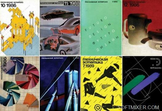 Невоспетые символы советского дизайна