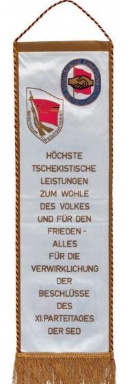 Штази – «КГБ» социалистической Германии