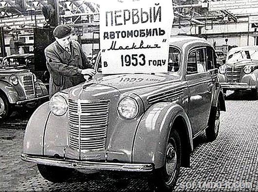 """Любопытные факты о легендарном """"Москвиче"""""""
