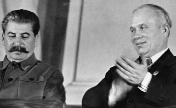 Сын Хрущёва. Тайна гибели не раскрыта