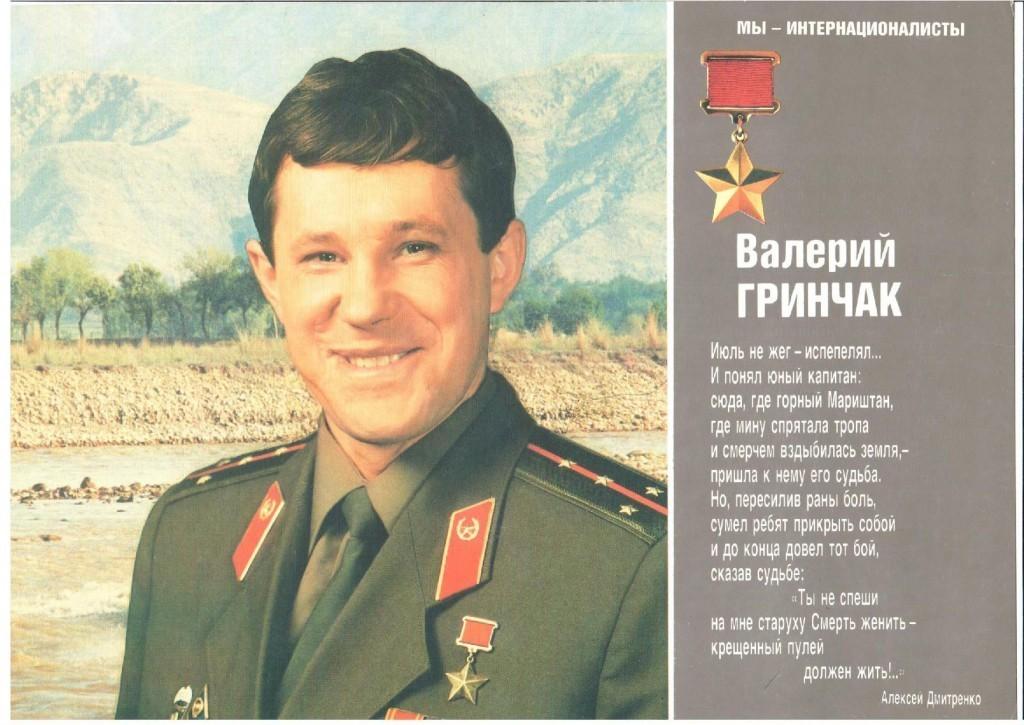 Наследник Алексея Маресьева