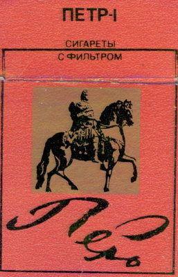 """""""Дым отечества"""" или Что курили в СССР"""
