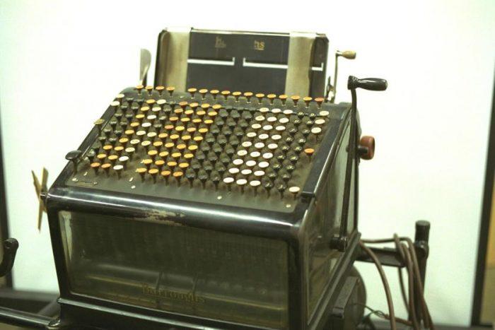 История компьютеров. Как это было?