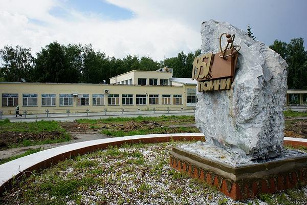 Взрыв на «Маяке»: первая ядерная катастрофа в СССР