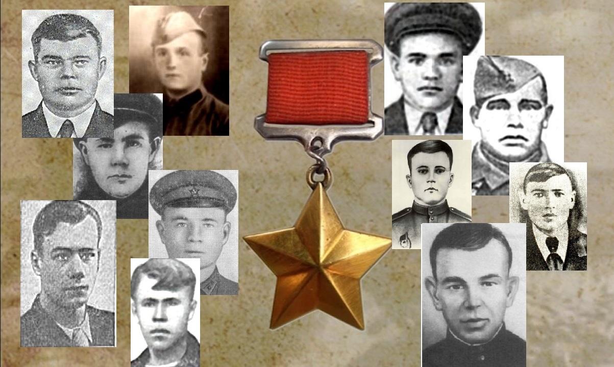 Их было 13. Все стали Героями Советского Союза
