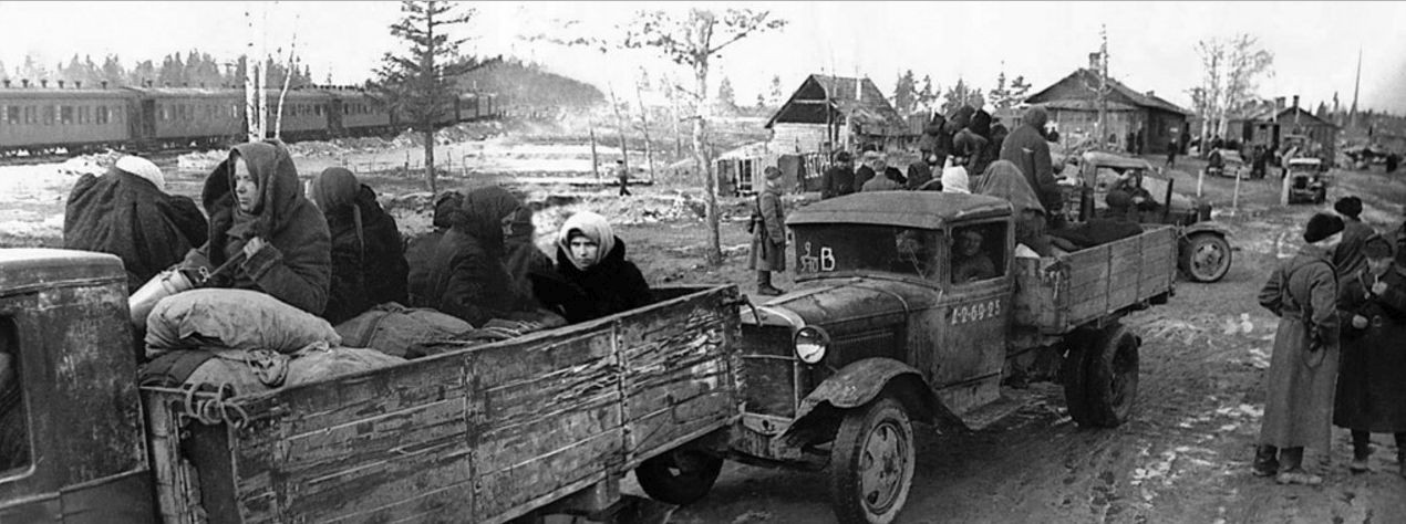 Эвакуация населения в первые годы войны