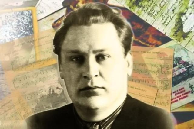 Богатый песнями Алексей Фатьянов