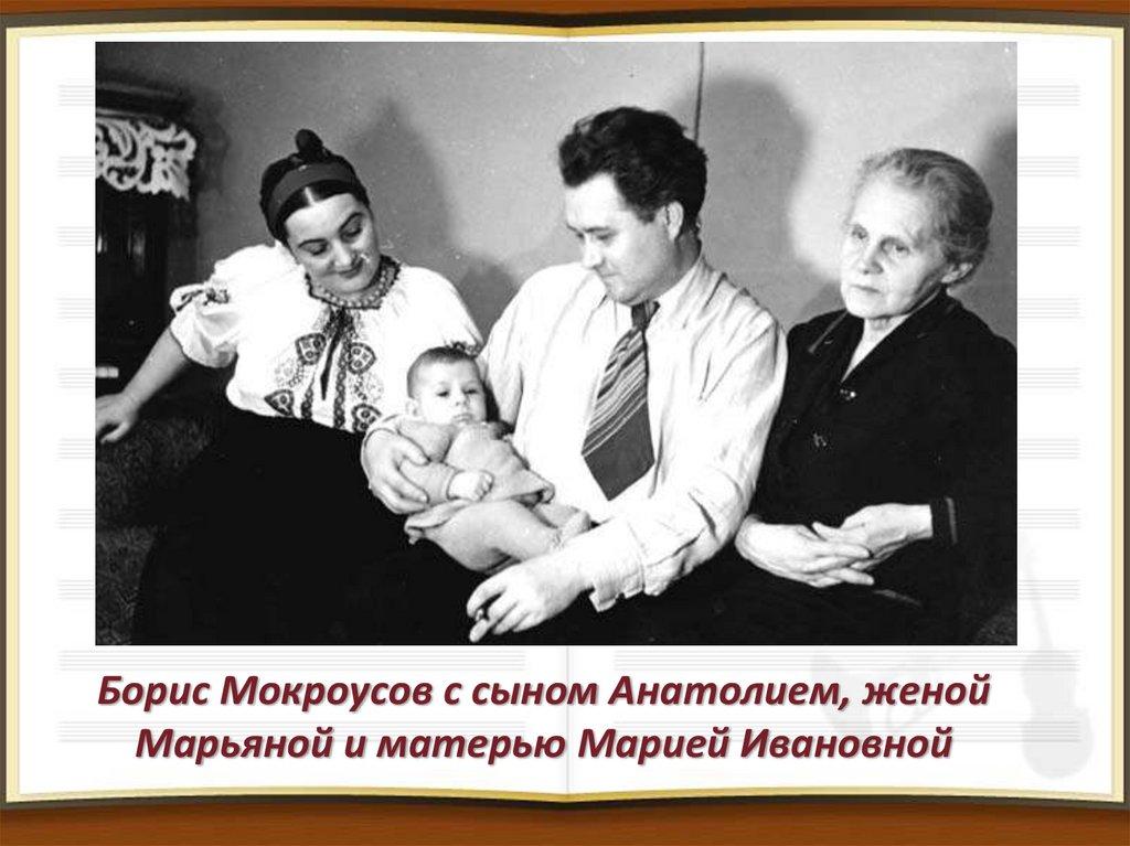 Удел всякого русского самородка